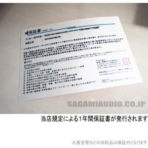 TRIODE TRK-3488 真空管アンプ・当店完成品 (アップグレードパーツ仕様)|sagamiaudio-co|05