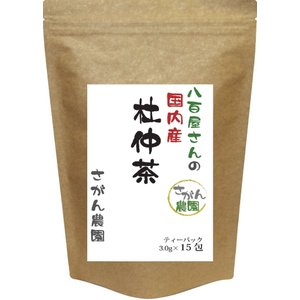 杜仲茶 国産 ティーパック 3.0g×15包 健康茶さがん農園