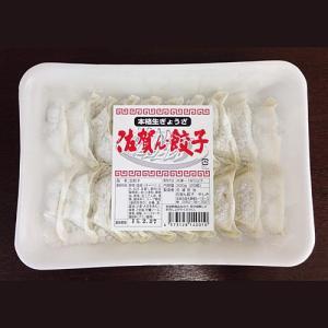 手づくり本格生ぎょうざ 佐賀ん餃子20個入り(冷凍・粉付き)|sagangyoza