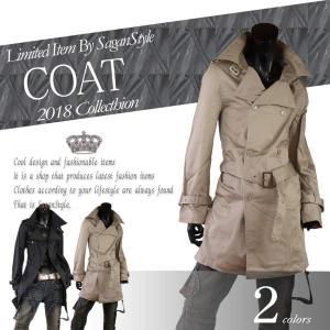 トレンチコート トレンチ メンズ コート ジャケット ビジネス ライトアウター シンプル 黒|saganstyle