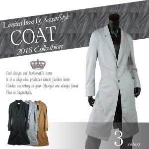 チェスターコート メンズ シングル アウター コート ロング チェスター ロングコート 防寒着 キャメル 黒 ジャケット メンズ メンズファッション|saganstyle