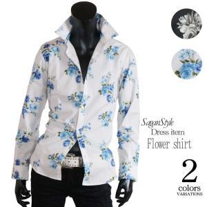 ◆説明:長袖シャツに新しく花柄が入荷。 派手すぎず使いやすいカラーになっているのでオシャレのポイント...
