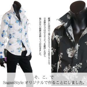 大花柄シャツ メンズ 花柄 薔薇柄 ドレスシャツ 日本製 ホワイト 白 ブルー 青 M L LL|saganstyle|02