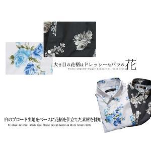 大花柄シャツ メンズ 花柄 薔薇柄 ドレスシャツ 日本製 ホワイト 白 ブルー 青 M L LL|saganstyle|03