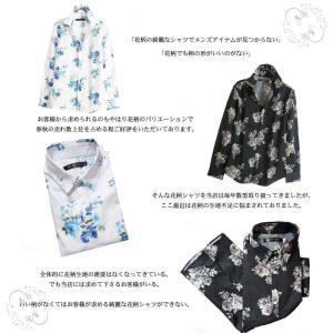 大花柄シャツ メンズ 花柄 薔薇柄 ドレスシャツ 日本製 ホワイト 白 ブルー 青 M L LL|saganstyle|04