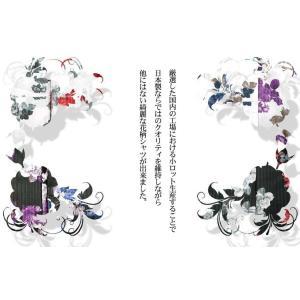 大花柄シャツ メンズ 花柄 薔薇柄 ドレスシャツ 日本製 ホワイト 白 ブルー 青 M L LL|saganstyle|05