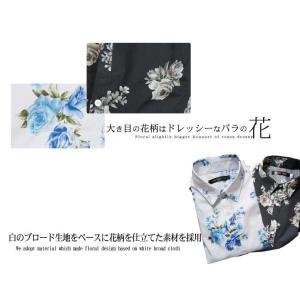 大花柄シャツ メンズ 花柄 薔薇柄 ドレスシャツ 日本製 ホワイト 白 ブルー 青 M L LL|saganstyle|06