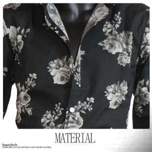 大花柄シャツ メンズ 花柄 薔薇柄 ドレスシャツ 日本製 ホワイト 白 ブルー 青 M L LL|saganstyle|10
