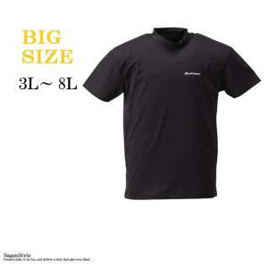 キングサイズ コンプレッション Tシャツ メンズ ハイネック 半袖 ファイテン