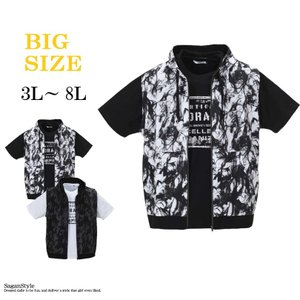 パーカー Tシャツ メンズ アンサンブル ノースリーブ ムラ染め  キングサイズ 3L 4L 5L 6L 7L 8L|saganstyle