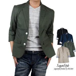 ◆説明:綿麻混素材で、厚い夏でも快適に。 生地も程良い厚みで、羽織るだけで様になる大人顔のサマージャ...