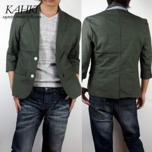テーラードジャケット メンズ 7分袖 フォーマル テーラードジャケット サマージャケット メンズ ビジネス  M L LL XL saganstyle 13