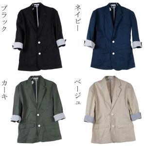 テーラードジャケット メンズ 7分袖 フォーマル テーラードジャケット サマージャケット メンズ ビジネス  M L LL XL saganstyle 16
