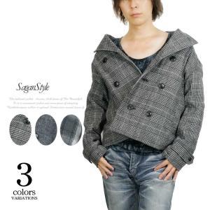 ◆説明:ウール混の素材で温かく、冬のオシャレを楽しめるピーコートです。 生地はグラデーションの雰囲気...