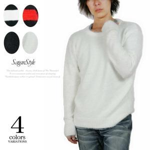 ◆説明:モヘアのような柔らかさが特徴のシャギーニット。 秋はアウターとして、冬はコートやジャケットの...