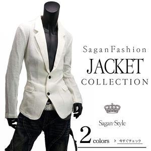 ◆説明:これからの季節に1枚欲しいリネン素材のジャケットはさっと羽織って大人のテーラードジャケット。...