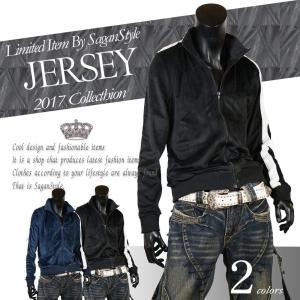 ◆説明:ベロア素材のトラックジャケットです。 幅広めの袖ラインがスポーティーな印象。 薄めの生地でレ...