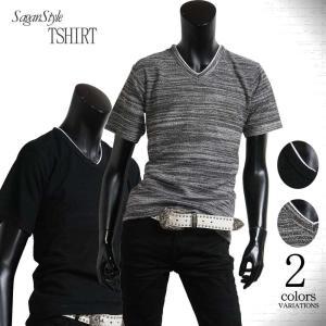 キングサイズ 半袖カットソー ニット サマーニット メンズ Tシャツ メンズ  Vネック 切り替え 3L 4L 5L|saganstyle