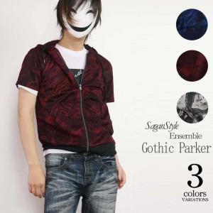 パーカー メンズ 夏パーカー メンズ 半袖パーカー 半袖Tシャツ メンズ メッシュ メンズ ジャージパーカー  キングサイズ 3L 4L 5L|saganstyle