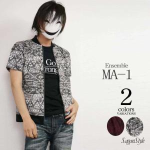 パーカー メンズ 夏パーカー メンズ 半袖パーカー メンズ 半袖Tシャツ 総柄 ジップアップ アンサンブル M L LL XL|saganstyle