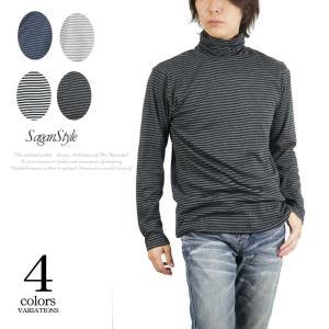 ◆説明:スムースボーダータートルネック長袖Tシャツ。 様々なスタイルの着こなしを楽しめるよう、シンプ...