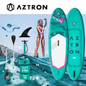 アストロン AZTRON スタンドアップパドルボード ルナ LUNAR AS-111D SUP サップ |sagara-net-marine