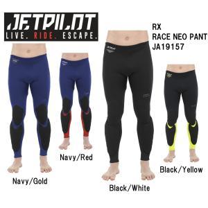 ジェットパイロット JETPILOT ウェットスーツ パンツ 40%オフ 送料無料 RX レース ネオパンツ JA19157 水上バイク ジェット ウェイク サップ サーフィン|sagara-net-marine