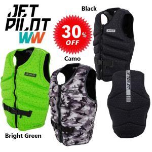 ジェットパイロット JETPILOT 2020-21 ライフジャケット 送料無料 フリーライド F/E ネオ ベスト JA20228 ウェイク サップ sagara-net-marine