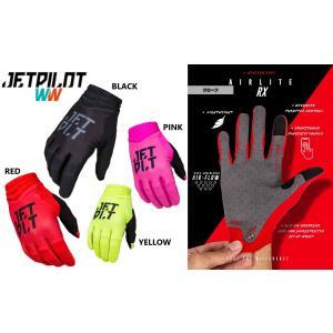 ジェットパイロット JETPILOT 2021 グローブ 送料無料 エアーライト RXグローブ JA21301 手袋 水上バイク ジェットスキー sagara-net-marine