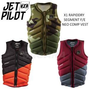 JETPILOT ジェットパイロット 35%OFF SALE 2017 ウェイク SUP 用 ライフジャケット  X1 RAPID DRY SEGMENTED F/E NEO COMP VEST JA6296C ライジャケ サップ