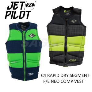 JETPILOT 35%OFF SALE 2017 ウェイク SUP 用 ライフジャケット  C4 RAPID DRY SEGMENTED F/E NEO COMP VEST JA6299C ライジャケ サップ