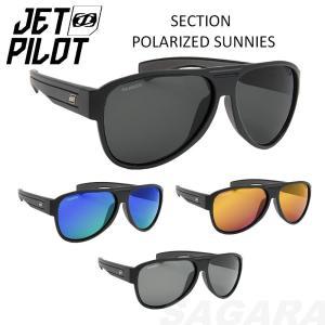 ジェットパイロット JETPILOT サングラス SECTION POLARIZED SUNNIES JA7413 セクション ポラライズド サニーズ 偏光レンズ|sagara-net-marine
