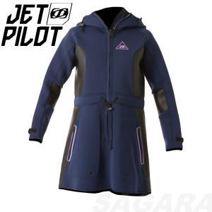 ジェットパイロット JETPILOT マリンコート セール 35%オフ 送料無料 アリュール 2MM レディース ツアーコート JA8150 サップ 水上バイク ツーリング|sagara-net-marine