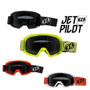 ジェットパイロット JETPILOT ゴーグル セール 20%オフ 送料無料 フローティングゴーグル H20 FLOATING GOGGLES JA9700 偏光レンズ ジェット ツーリング|sagara-net-marine