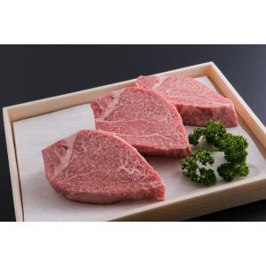 山形牛 ヒレステーキ(150g×3枚)|sagoro