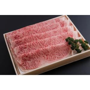 【期間限定】割下付 山形牛 ロース肉(すき焼き用)500g sagoro