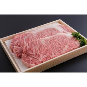 山形牛 サーロインステーキ(200g×3枚) sagoro