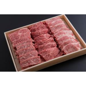 山形牛 焼肉セット 600g(極上カルビ モモ肉 バラ肉各200g)|sagoro