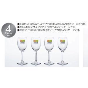 フラネワイングラス 180 (4個セット)...