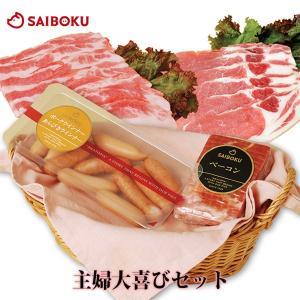 肉 ギフト 内祝い お取り寄せグルメ 通販限定 主婦大喜びセット 送料込 豚肉 ウインナー 国産 サ...