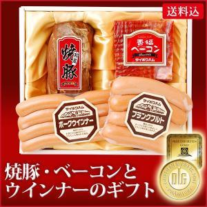 ハム 詰め合わせ ギフト 送料込 3FT 焼豚 ベーコン ウインナー フランクフ 国産 銘柄豚 ゴールデンポーク