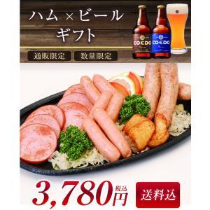 父の日ギフト お酒 プレゼント ビール ギフトセット 3tc...