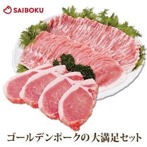 父の日 2020 ギフト 詰め合わせ 肉 内祝い 送料無料 50GA 大満足セット 焼肉 ロース バ...