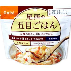 非常食 保存食 5年保存 尾西食品 アルファ米...の関連商品9