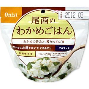 非常食 保存食 5年保存 尾西食品 アルファ米...の関連商品4