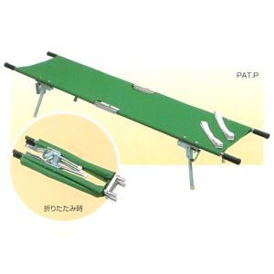 担架で患者を運んだ後、簡易ベッドとしてそのまま使用できます。床部は防水です。 使用時寸法:2110×...