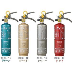 消火器 一般家庭用 キッチンアイ 4色(防災 消火 消防 災害用品)