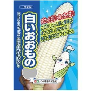 粒皮は柔らかく、色はクリーム色系のホワイトではなく、美しい「真っ白な純白」。 甘みが極めて強く、果汁...