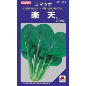 耐暑・耐寒・耐病性が強く、周年栽培が可能な早生・良質・多収の一代交配種。草姿は立性、立葉で葉折れせず...