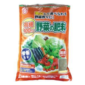 国産!有機100%の安心素材でできた肥料! 長く、ゆっくり効きます! 骨粉入りで、元気な野菜を育てる...